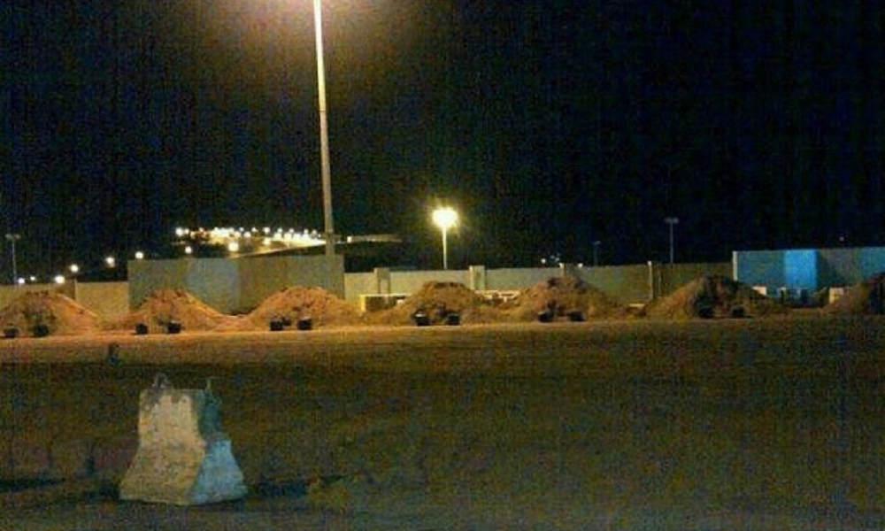 Saudi Arabia executes 37 for terrorism