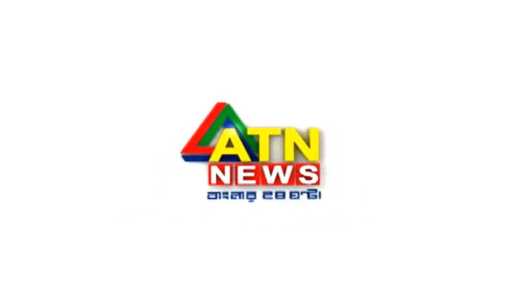ATN News in Bangladesh - BNO News