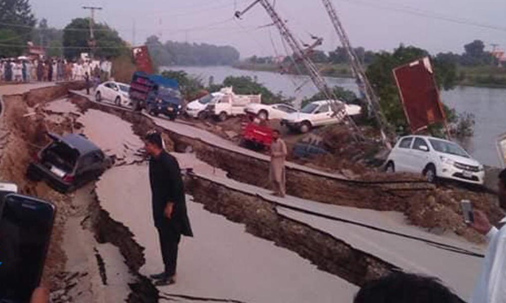 'Scariest 10 seconds: PoK's Mirpur bears the brunt of 6.3 magnitude natural disaster